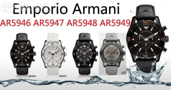 66b17278b07 Empório Armani Ar5946